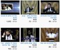 אתר נפלא עם מגוון רחב של רבנים מומלץ לצפייה , צפייה נעימה - עם ישראל - ערוץ הסרטים של עם ישראל